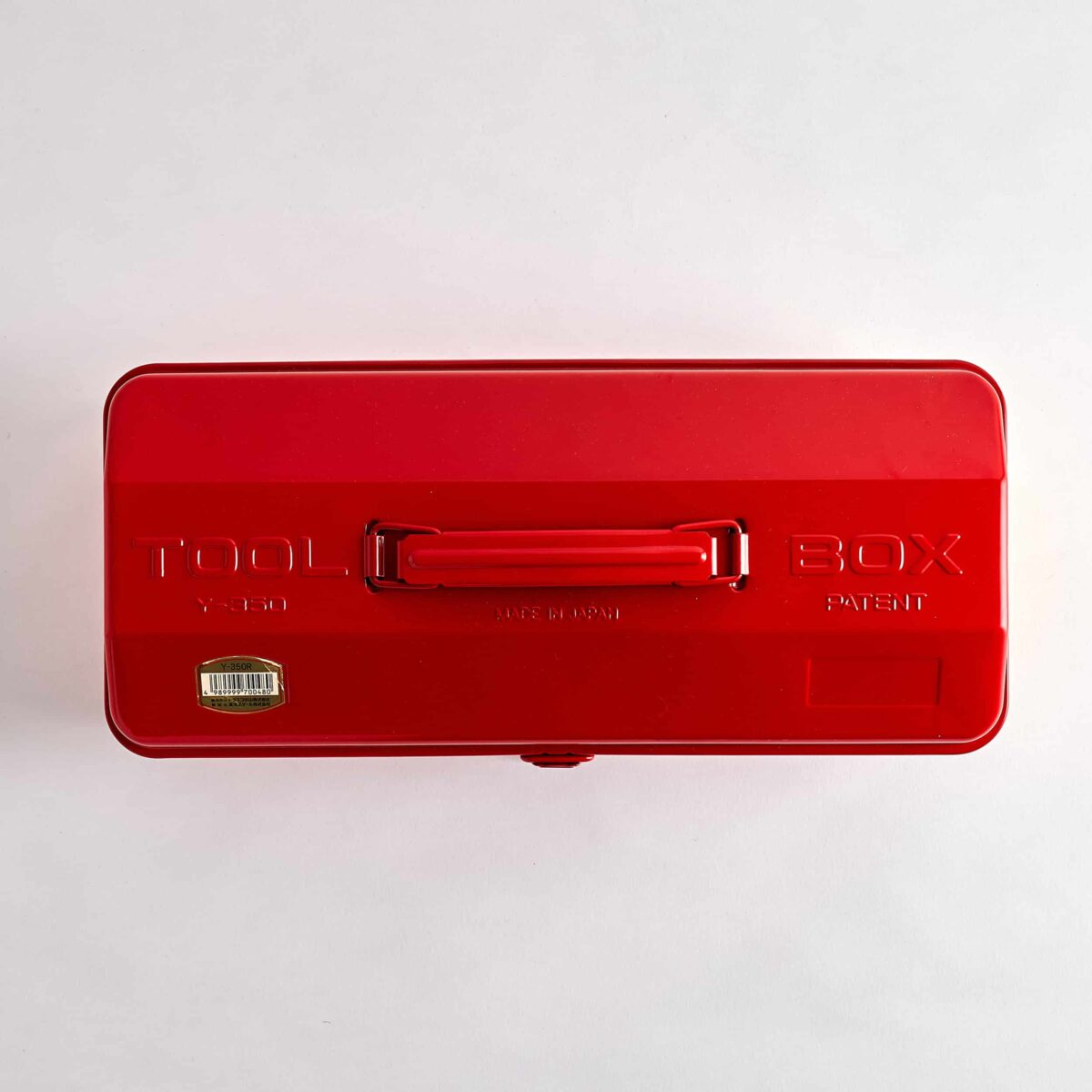 Trusco Toolbox Red-Another-Country-Photo Credit Yeshen Venema -web ready-21.11.185369